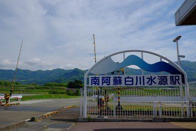 2017年日本九州員工旅遊
