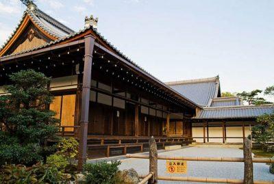 2008年日本員工旅遊