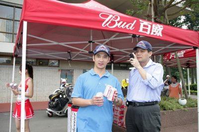 亞昕璞園盃菁英高爾夫球賽