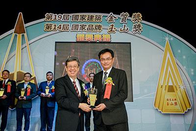 第19屆國家建築金質獎 獲獎榮耀 | 亞昕機構