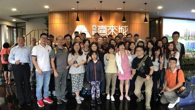 2018年度馬來西亞員工旅遊
